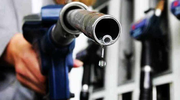 Δώρα για Καταναλωτές Φυσικού Αερίου και Καυσίμων