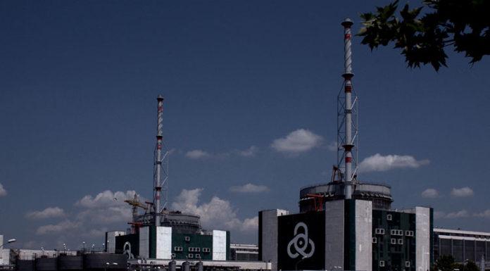 Βλάβη σε εργοστάσιο πυρηνικής ενέργειας στη Βουλγαρία
