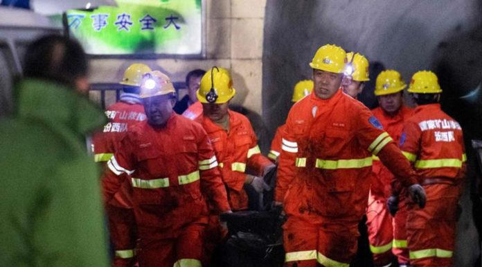 Ατύχημα από έκρηξη αερίου σε εξορύξη στην Κίνα