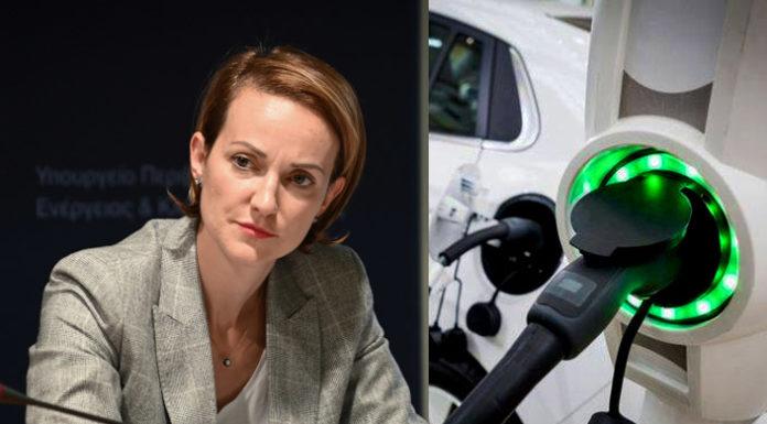 Ηλεκτρικό Αυτοκίνητο : Ανακοινώθηκαν πιθανά κίνητρα στο Electromobility 2020