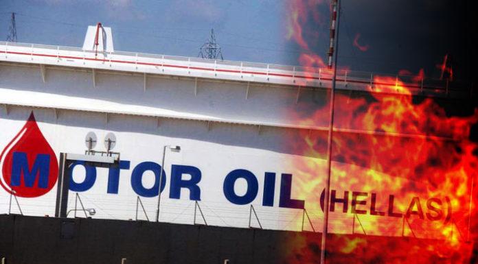Έκρηξη σε μονάδα της Motor Oil, τέσσερις σοβαρά τραυματίες