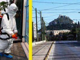 Ο κορονοιος επηρεάζει την ατμόσφαιρα Αθήνα και Θεσσαλονίκη