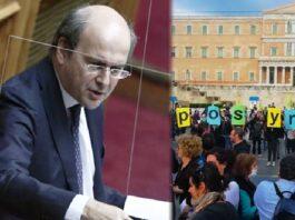 Νέες αντιδράσεις συλλόγων και πολιτών για το περιβαλλοντικό νομοσχέδιο